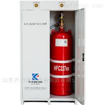 山东双柜式七氟丙烷气体灭火设备充装厂家