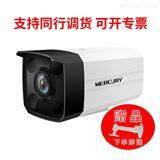 上海停车场星光级视频音频监控安装