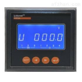 单相电压表 嵌入安装