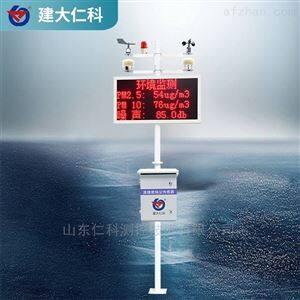 RS-ZSYC1-*建大仁科 施工污染扬尘噪声监测