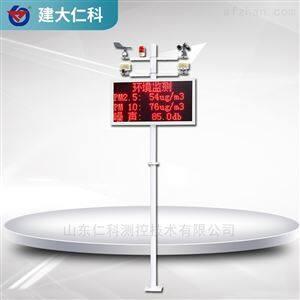 RS-ZSYC1-*建大仁科 地用扬尘在线监测仪环境噪声检测