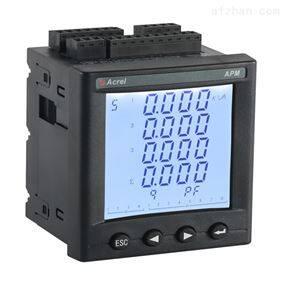 重点用能单位能耗在线监测系统 能耗平台