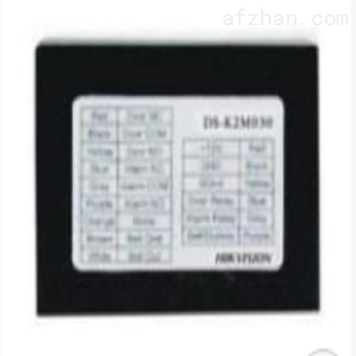 DS-K2M030单门门禁控制模块