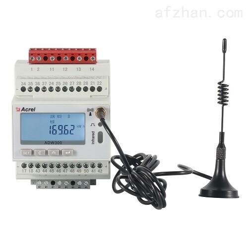 无线智能电表 物联网分项计量
