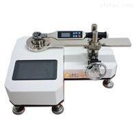 扭矩检定国产100N.m扭矩扳手检定仪 扭矩校验仪