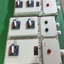 车间改造防爆照明动力配电箱