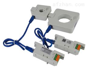 体式交流电流传感器 RS485通讯
