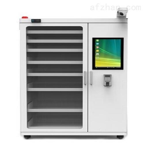 RFID智能工具柜多少钱