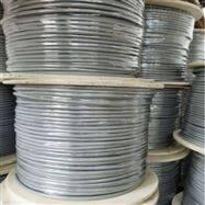 通讯电缆14AWG