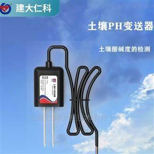 RS-PH-SC-1建大仁科测土速测仪分析仪土肥施肥检测
