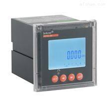 液晶显示直流电能表 嵌入式安装