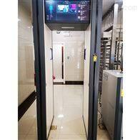 HD-III智慧戒毒所手机探测门