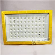 YMD-A2200WExdIICT4大功率LED防爆燈