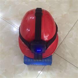 IW5133检修头灯 防爆头灯 LED充电式调光头灯
