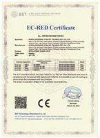 智能门锁EC-RED Certificate证书