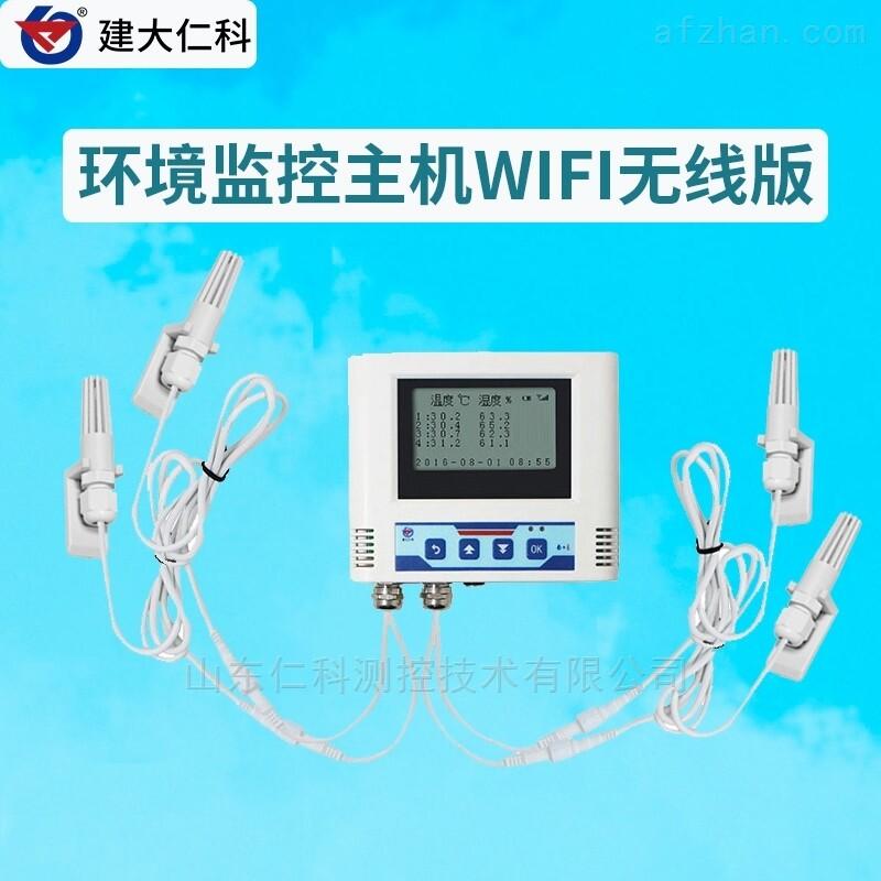 建大仁科温湿度检测仪无线液晶屏传感器