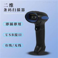 手持式二维条码器扫描器