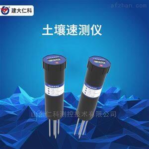 RS-*-SC-1建大仁科土壤肥料速测仪土壤养分检测仪