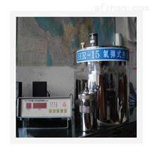 M289030氧弹热量计 型号:61M/WHR-15  库号:M67159