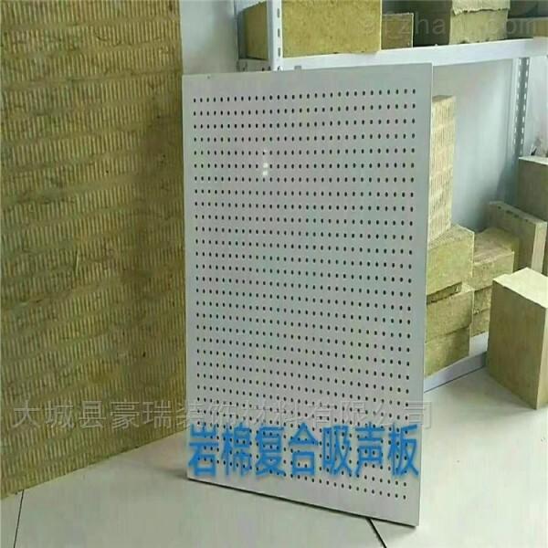 豪瑞岩棉穿孔复合吸音板用于电梯井墙面