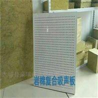 001豪瑞岩棉穿孔复合吸音板用于电梯井墙面