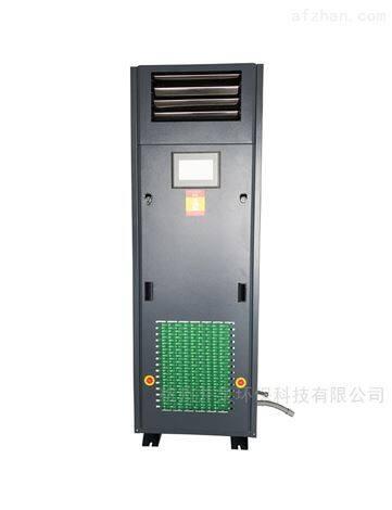 杭井恒温恒湿空调机系统图HF20N
