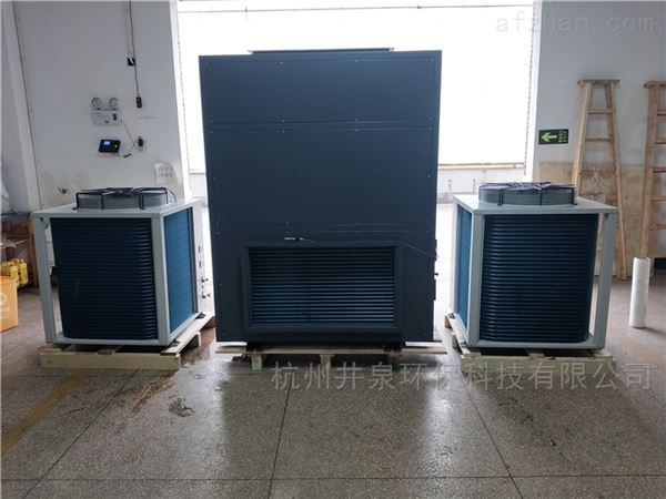 恒温恒湿空调机的功率HF12N