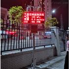 深圳市智慧农业气象观测站