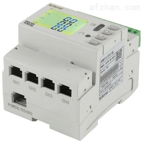 多回路电能表 5G基站用电监测