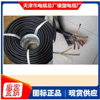 采购JHS防水电缆3*4+1*2.5