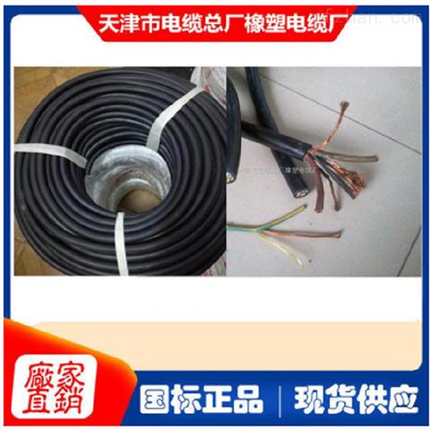 MYQ矿井照明电缆 MYQ矿用轻型软电缆