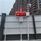 惠州城市广场噪声在线监测仪