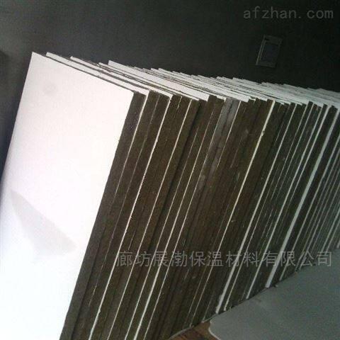 防火涂层板 隔板隔热耐高温封堵板材