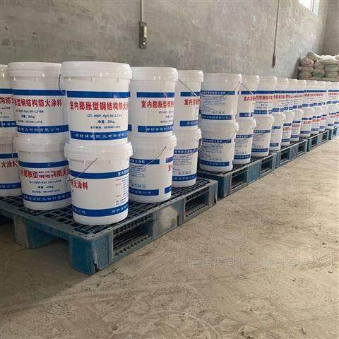 厂家供应薄型水性油性阻燃涂料隧道防火涂料