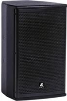 KAFT/卡夫特 SD6.5 会议多功能厅音箱