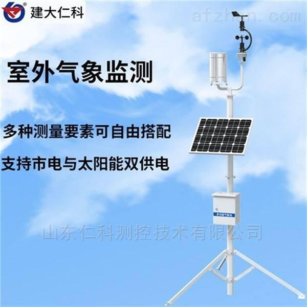 建大仁科 农田生态小气候观测仪 农田气象站