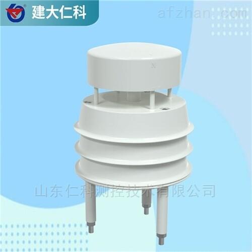 建大仁科 超声波测风仪_风向风速传感器