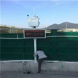 BYQL-Z宝安机场噪声环境监测系统厂价