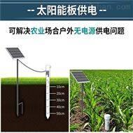 BYQL-TD合肥市气候土壤墒情监测系统