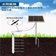 BYQL-QX大广西茶园土壤墒情监测系统服务商