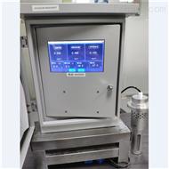 BYQL-100非甲烷总烃油烟浓度24小时不间断测量