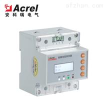AAFD-40電弧探測器