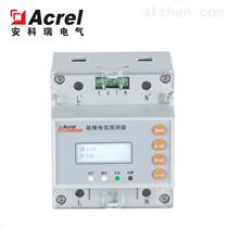 AAFD-40故障串聯電弧探測器