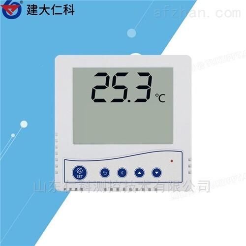 建大仁科 温度变送器记录仪