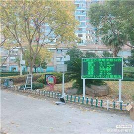 BYQL-Z河北公园噪声环境超标智能语音报警监测系统