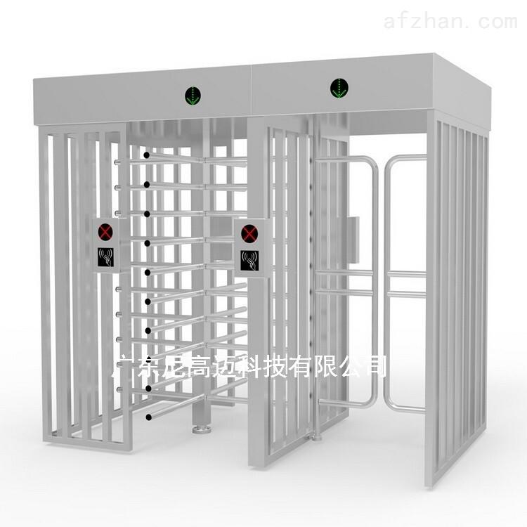 定做双通道90度封闭全高栅栏门防尾随转闸机