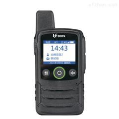 BF-ST300公网对讲机 4G全网通网络对讲设备