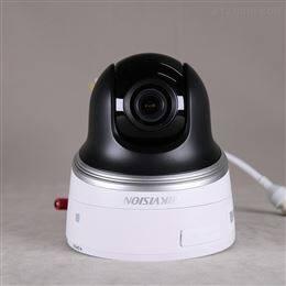iDS-2DC2204IW-D3/W海康威视警戒网络球型摄像机