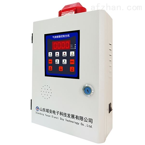 单通道气体报警控制器(新款)