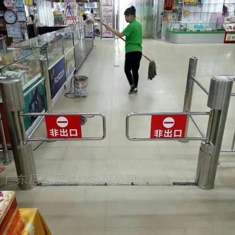 尼高迈超市单向门批发雷达感应自动门闸